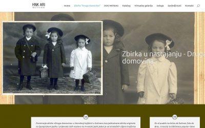 Katalogizirana zbirka Druga domovina