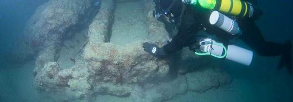 Podvodno otkriće
