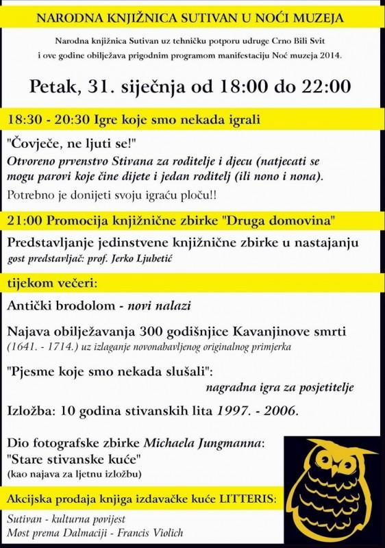 programnoc-muzeja-2014