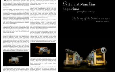 Objavljena priča o stivanskim topovima